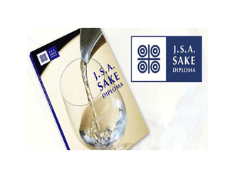 JSA Saké Diploma