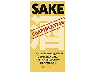 Saké Confidential