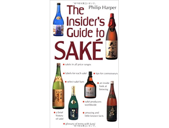 The Insider's Guide to Saké