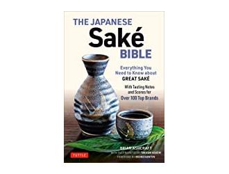 The Saké Japanese Bible